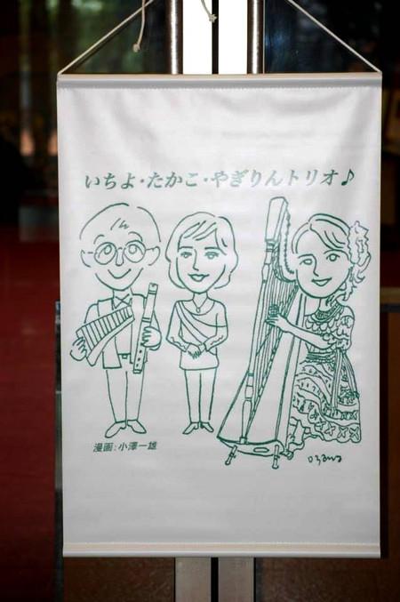 Atsugibunka201508011