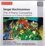 Eresco_rachmaninov