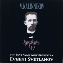 Kalinnikov_svetlanov