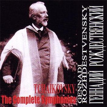 Tchaikovsky158_2