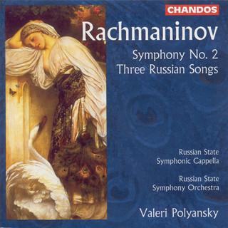 Rachmaninov_chan9665