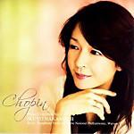 Nakamichi_chopin334