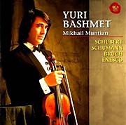 Schubert4176pbkxfl