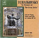 Tchaikovsky51xouvgvppl