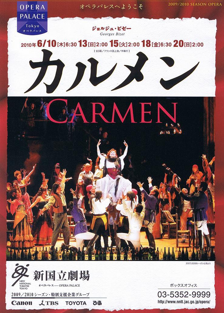 Carmen_3