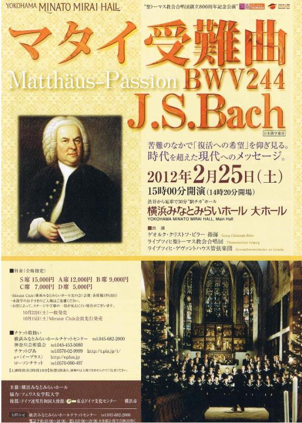 Bach_matthauspassion