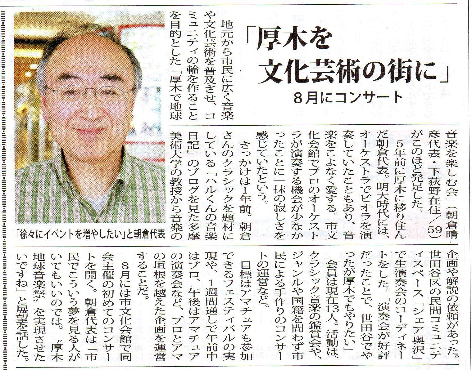 Town_news20150515s_2
